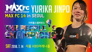 max-fc-14-개인-프로필-사진-YURIKA-JINPO.jpg