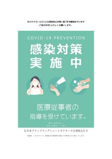 11.22柔術体験会3.jpg