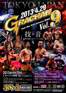 grachan9_poster_1.jpg