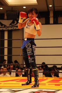 misaki 1.JPG