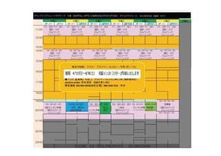 oosu4.13.4.18.jpg